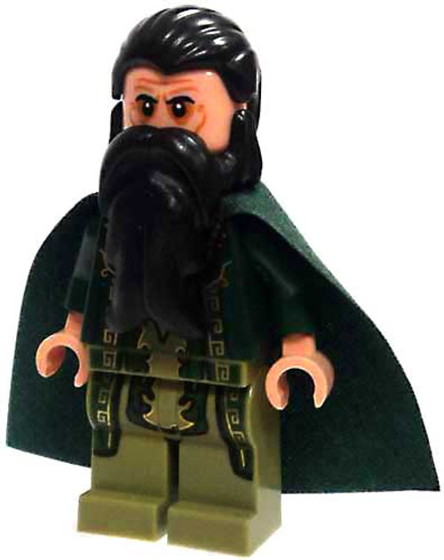 LEGO Marvel Super Heroes The Mandarin Minifigure [With Cape Loose]