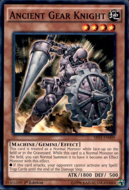YuGiOh Machine Reactor Structure Deck Common Ancient Gear Knight SR03-EN009