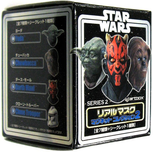 Star Wars Series 2 Real Mask Magnets [RANDOM Pack]