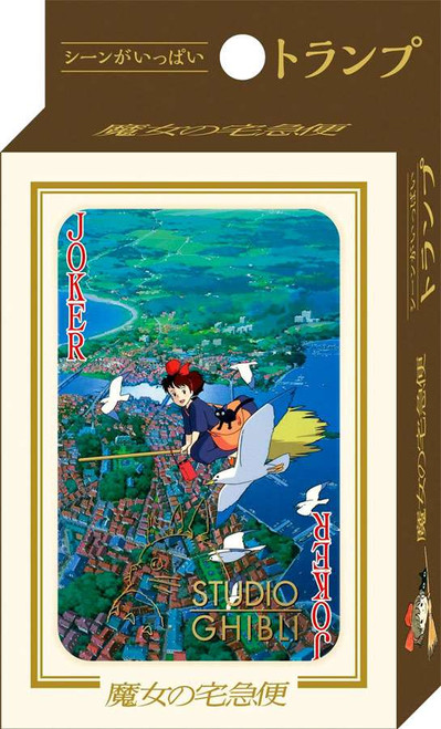 Studio Ghibli Kiki's Delivery Service Playing Card Set