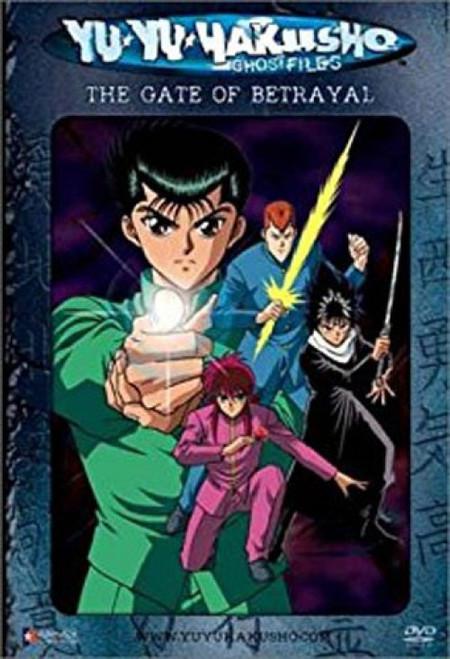 Yu Yu Hakusho Volume 26 Chapter Black Born Anew DVD [Uncut]