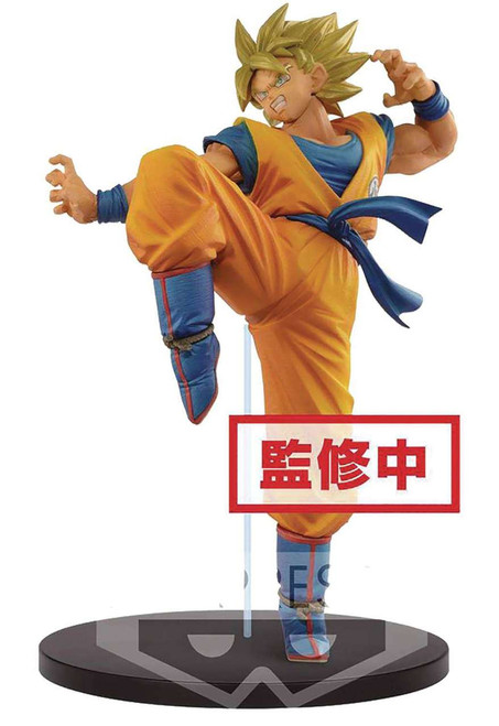 Dragon Ball Super FES!! Super Saiyan Son Goku Collectible PVC Figure [V2]