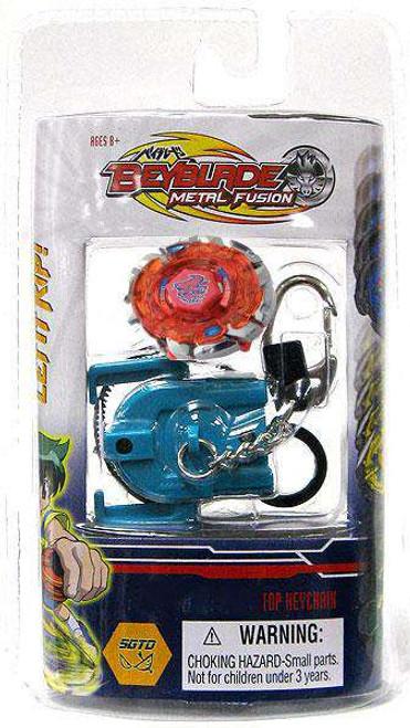 Beyblade Metal Fusion Series 2 Dark Bull Keychain [Damaged Package]