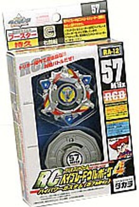 Beyblade Japanese Wolberg 4 57 MHZ Remote Control RA-12