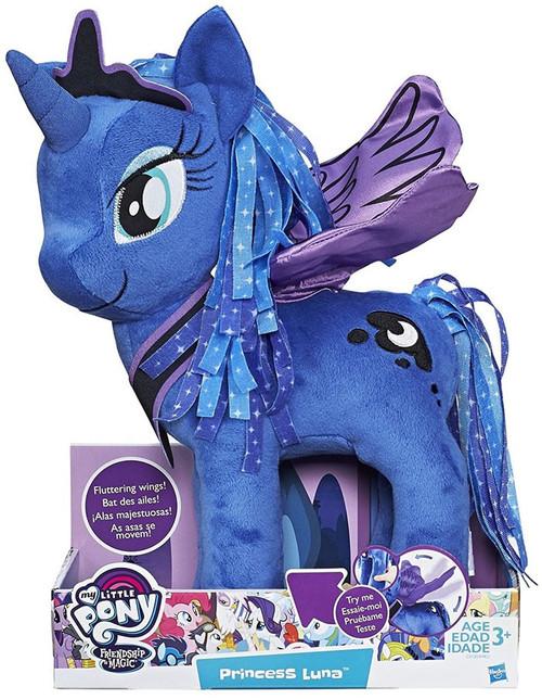 My Little Pony Princess Luna 12-Inch Plush [Fluttering Wings]