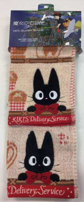 Studio Ghibli Kiki's Delivery Service Jiji on a Shelf Towels [2 piece set]