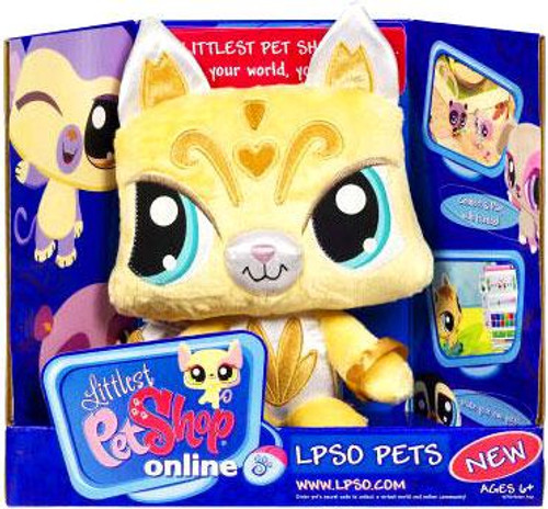 Littlest Pet Shop Online LPSO Pets Kitty Plush [Yellow]