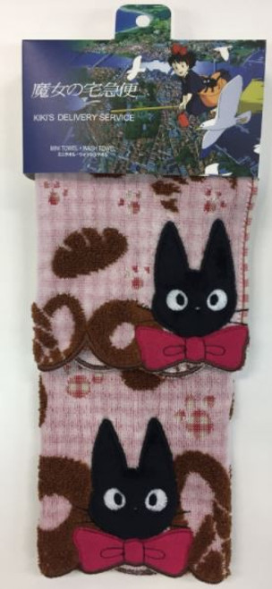 Studio Ghibli Kiki's Delivery Service Jiji In Front of Bakery Towels [2 piece set]