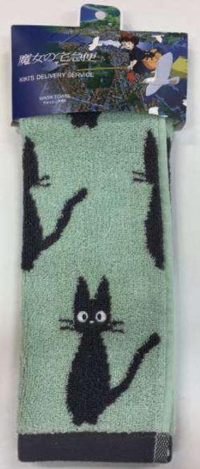 Studio Ghibli Kiki's Delivery Service Jiji Silhouette Towel