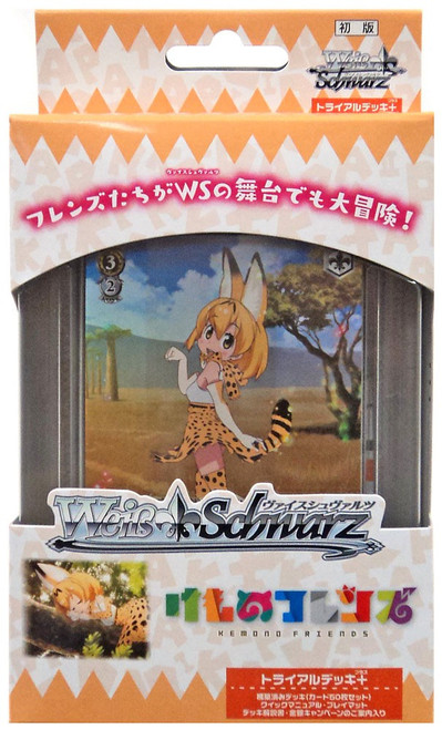 Weiss Schwarz Kemono Friends Trial Deck [Japanese]