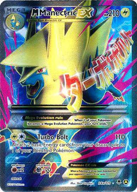 Pokemon X & Y Promo Full Art Rare M Manectric EX 24a [Alternate]