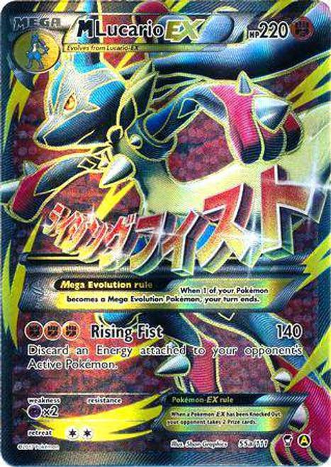 Pokemon X & Y Promo Full Art Rare M Lucario EX 55a [Alternate]