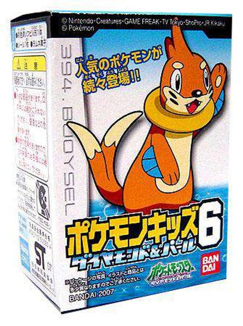 Pokemon Diamond & Pearl Japanese Super Deformed Buizel Vinyl Figure #394