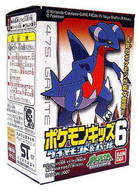 Pokemon Diamond & Pearl Japanese Super Deformed Gabite Vinyl Figure #475