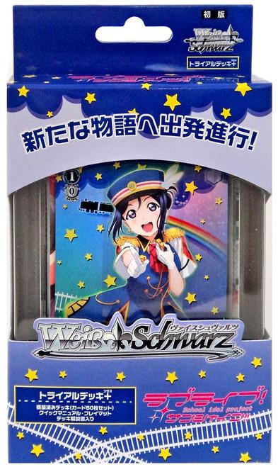 Weiss Schwarz Love Live Sunshine Trial Deck [Japanese]