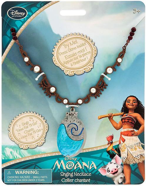 Disney Moana Moana Singing Exclusive Necklace [Version 2]