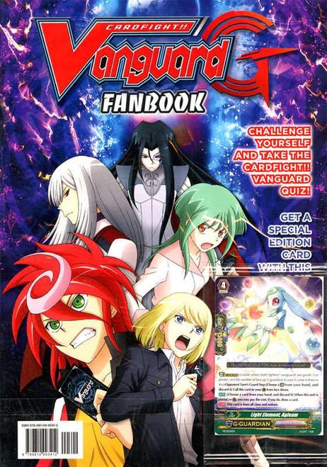 Cardfight Vanguard Fanbook