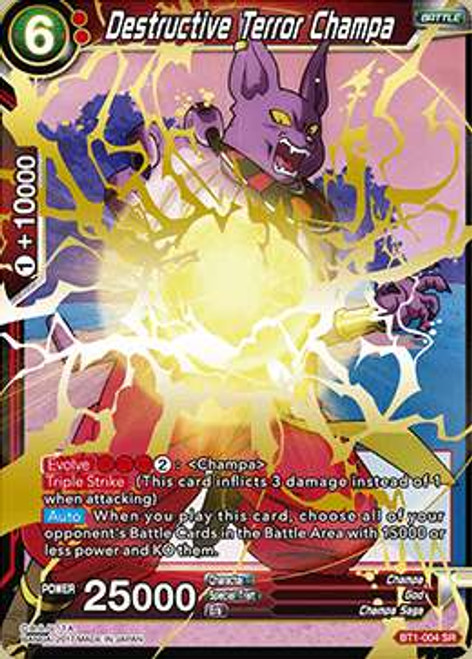 Dragon Ball Super Collectible Card Game Galactic Battle Super Rare Destructive Terror Champa BT1-004