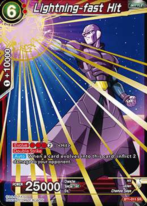 Dragon Ball Super Collectible Card Game Galactic Battle Super Rare Lightning-fast Hit BT1-011