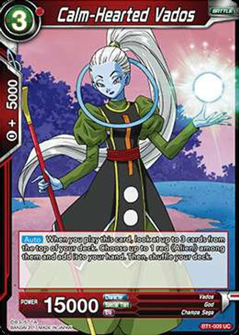 Dragon Ball Super Collectible Card Game Galactic Battle Uncommon Calm-Hearted Vados BT1-009