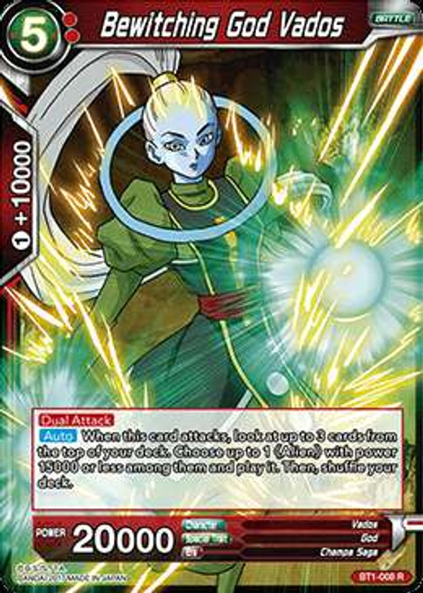 Dragon Ball Super Collectible Card Game Galactic Battle Rare Bewitching God Vados BT1-008