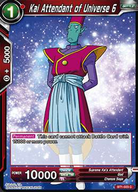 Dragon Ball Super Collectible Card Game Galactic Battle Common Kai Attendant of Universe 6 BT1-023