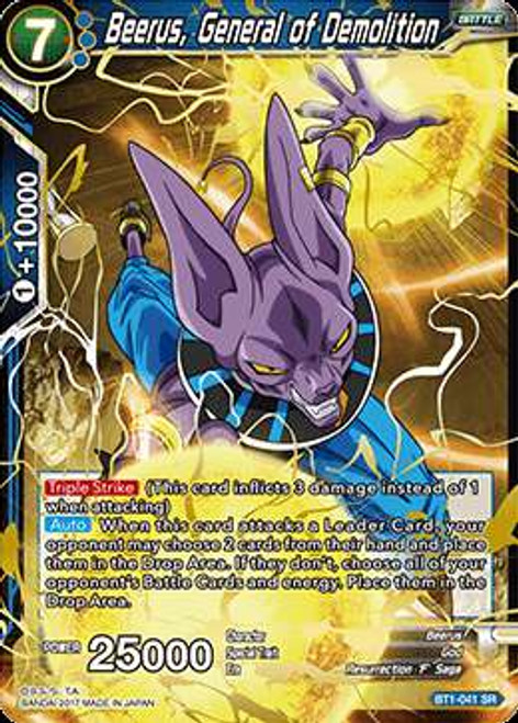 Dragon Ball Super Collectible Card Game Galactic Battle Super Rare Beerus, General of Demolition BT1-041