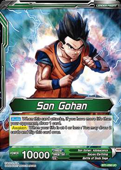 Dragon Ball Super Collectible Card Game Galactic Battle Uncommon Son Gohan BT1-058