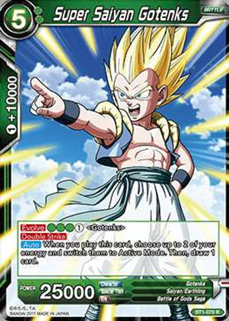 Dragon Ball Super Collectible Card Game Galactic Battle Rare Super Saiyan Gotenks BT1-070