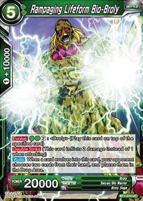 Dragon Ball Super Collectible Card Game Galactic Battle Uncommon Rampaging Lifeform Bio-Broly BT1-074