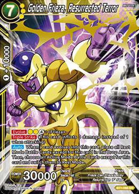Dragon Ball Super Collectible Card Game Galactic Battle Super Rare Golden Frieza, The Resurrected Terror BT1-086