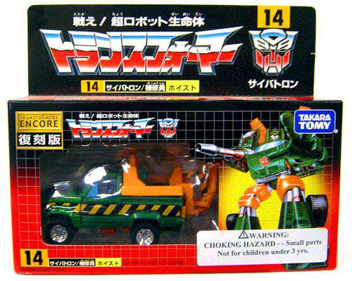 Transformers Japanese Renewal Encore Hoist Action Figure #14 [Damaged Package]