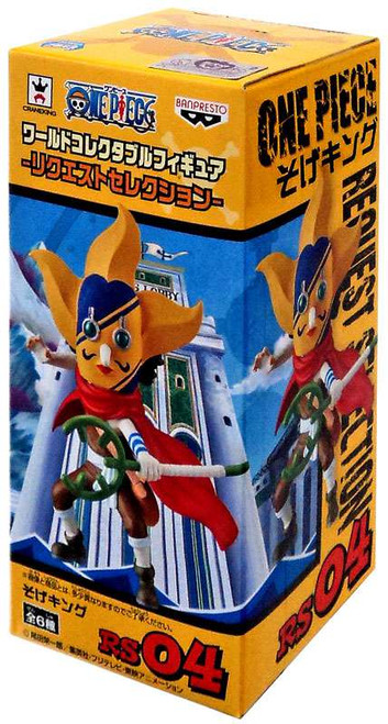 One Piece WCF Historical Characters Vol. 1 Sogeking 3-Inch Collectible Figure RS04