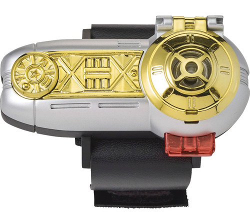 Power Rangers Legacy Zeo Zeonizer Roleplay Toy