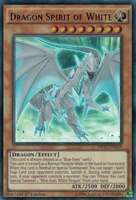 YuGiOh 2017 Mega-Tin Mega Pack Ultra Rare Dragon Spirit of White MP17-EN010