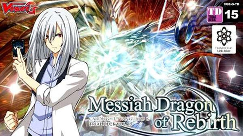Cardfight Vanguard Trading Card Game G Trial Deck 15 Messiah Dragon of Rebirth Trial Deck