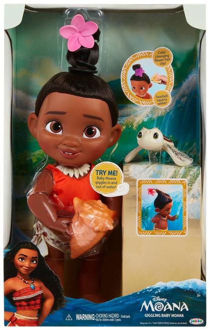 Disney Moana Giggling Baby Moana 12-Inch Bath Toy