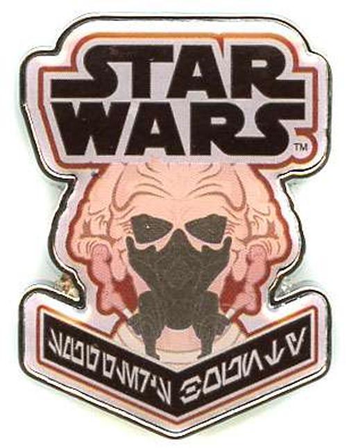Funko Star Wars Rogue One Plo Koon Exclusive Pin [Jedi Box]