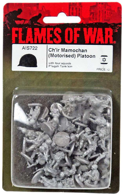 Flames of War Ch'ir Mamochan (Motorised) Platoon Miniatures AIS722 [with Four Squads P'Lugah Tank'kim]