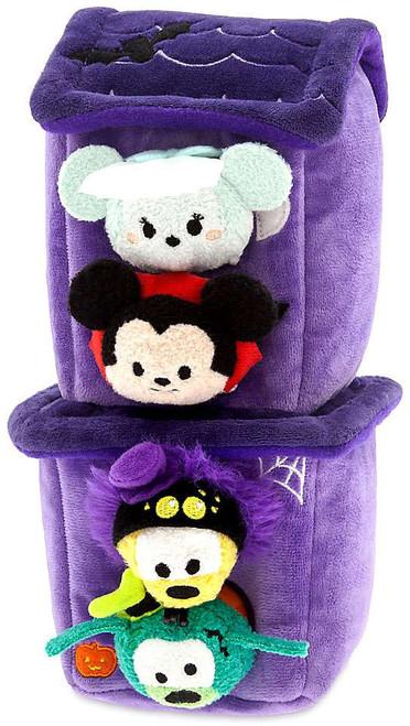 Disney Tsum Tsum Mickey & Friends Haunted House Exclusive Mini Plush 4-Pack Set