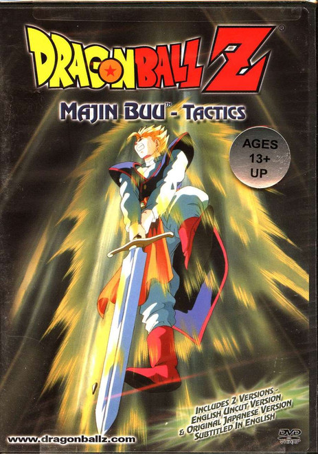 Dragon Ball Z Majin Buu Tactics DVD