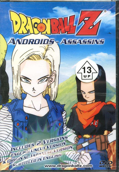 Dragon Ball Z Androids Assassins DVD