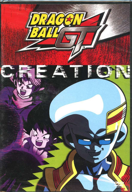 Dragon Ball GT Creation DVD