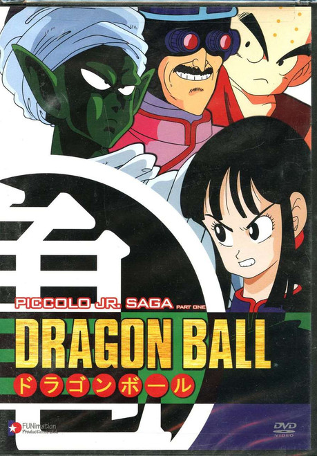 Dragon Ball Piccolo Jr. Pt. 1 (UNCUT) DVD