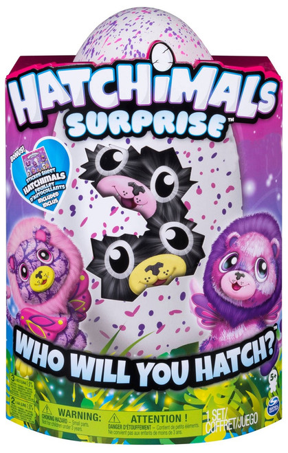 Hatchimals Ligull Exclusive Magical Creature Twins 2-Pack