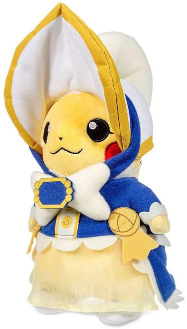 Pokemon Pikachu Belle Exclusive 9-Inch Plush