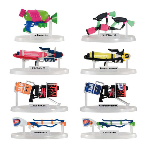 Shakugan Splatoon 2 Weapons Collection 1 3.75'' Mystery Box [8 Packs]