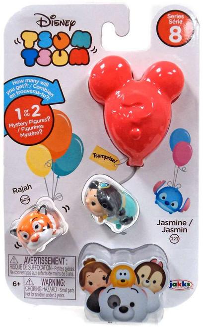 Disney Tsum Tsum Series 8 Raja & Jasmine 1-Inch Minifigure 3-Pack #808 & 323