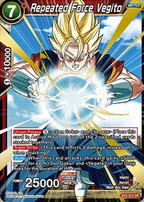 Dragon Ball Super Collectible Card Game Union Force Super Rare Repeated Force Vegito BT2-012