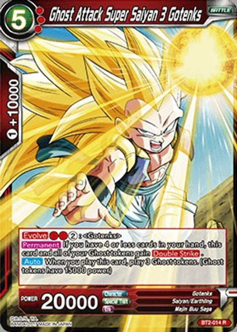 Dragon Ball Super Collectible Card Game Union Force Rare Ghost Attack Super Saiyan 3 Gotenks BT2-014